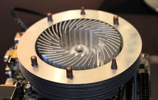 bilgisayar soğutucusu ne işe yarar