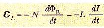 öz indüksiyon formülü