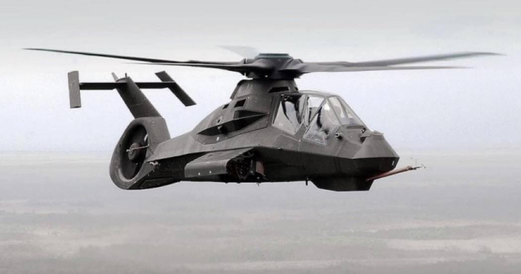 helikopter nedir