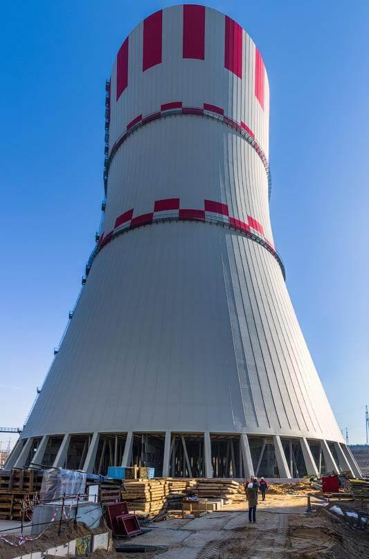 soğutma kulesi