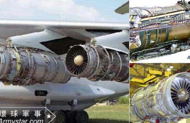 ws-18 turbofan