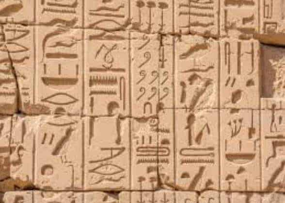 Mısır Medeniyetinin Matematiğe Katkıları