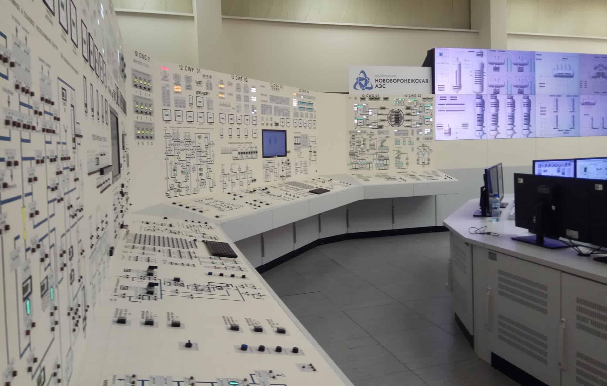 nükleer enerji santrali kontrol odası
