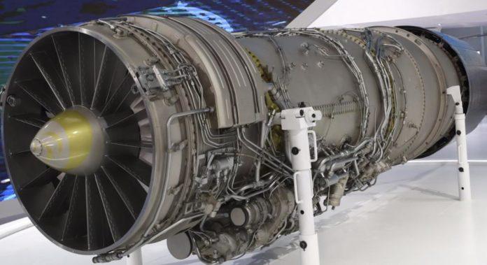 Jet Motoru Çalışma Prensibi